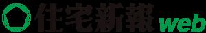 住宅新報ロゴ