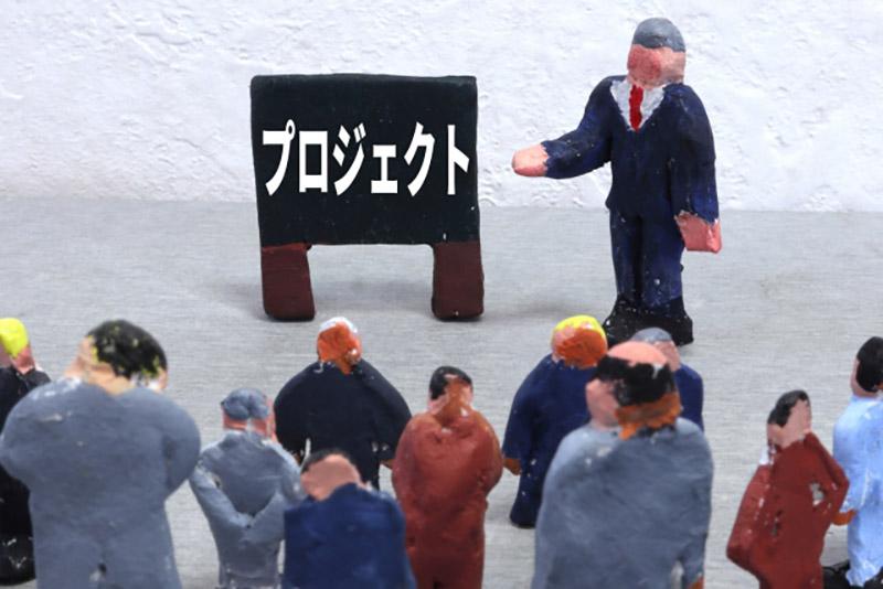 セキスイハイム50周年 記念プロジェクト(イメージ)