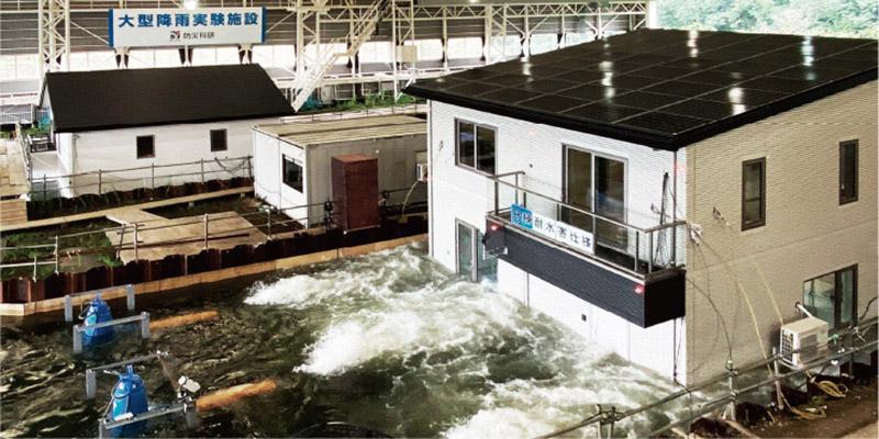 一条工務店耐水害住宅(実験風景)