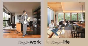 オンとオフを自在に切り替える、新しい生活スタイル
