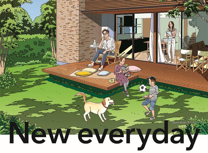 住友林業「New everyday(ニューエブリデイ)」