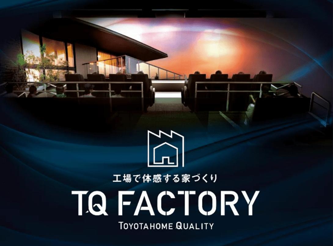 トヨタホーム TQ FACTORY 春日井市 オープン