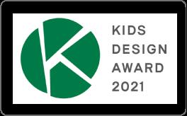 キッズデザイン賞 2021 ロゴ